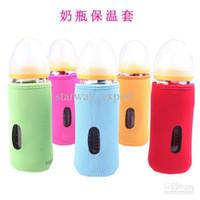 Wholesale V COOOL Baby Milk Bottle Set Standard Wide Diameter Glass Bottle Insulating Sheath S317