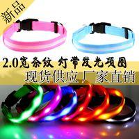 Promotion7 colors 6 LED beeds cat dog pet LED Flashing Pet s...