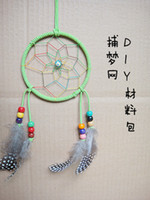 Wholesale New Gift Home Hangings Dream Catcher Decor Maids material kit diy handmade products feather hangings gift