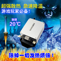 Cheap 16.5CFM/min notebook Super radiator Best Lower the temperature10-30 Celsius laptop usb usb new