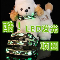 2. 5CM wideth Camouflage pattern LED dog collars LED pet Flas...