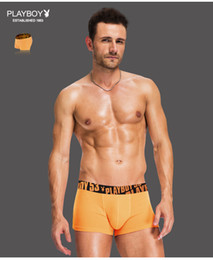 Playboy Gift Box stretch cotton men 's underwear underpants leggings pants hip male underwear