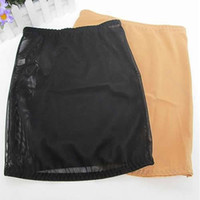 Wholesale hot selling waist support belt Waist Cincher Invisible Tummy Trimmer Body Shaper Slimming belt OPPbag