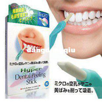 Wholesale Promotion Whiten Teeth Tooth Pen Dental Peeling Stick Eraser color box free Dropshipping
