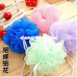 Wholesale Detonation of the lowest color bath ball bath wash bath things necessary