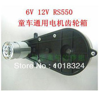 Wholesale 6v vrs550 child electric bicycle buggiest jia remote control toy car motor gear box motor