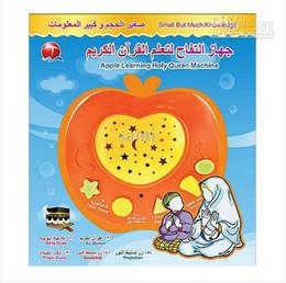 Apprentissage de la machine du Coran pour les enfants