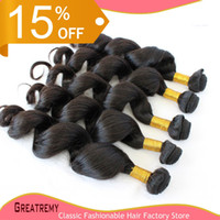 Queen Hair Products 100% Brazilian Virgin Hair 3pcs lot Remy...