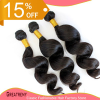 Queen Hair Products 100% Peruvian Virgin Hair 3pcs lot Remy ...
