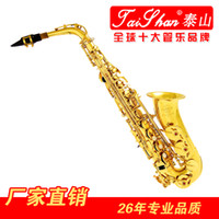 Wholesale taishan taishan Alto Saxophone Woodwind Musical Instruments TSAS A Well Known Trademark in China The ceremony years of professional