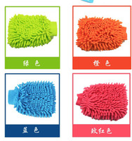 Wholesale retail Microfiber Chenille car Wash Glove car cleaning cloth chenille car cleaning glove