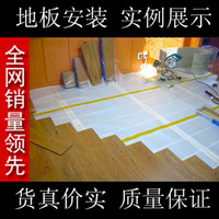 Wholesale Floor floor tiles
