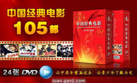 Wholesale Chinese heroine story positive movie for youngster case packed DVD Chinese authori cartoon movie and other0