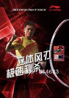 Wholesale New Arrival original Lining Woods N90 III badminton racket White colors top model ever