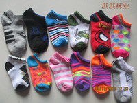 Wholesale children socks special cheap price Clearance processing baby socks children socks baby socks inventory Tongwa