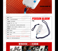 Wholesale The Wolf alarm self defense equipment equipment emergency protective woman old children at risk