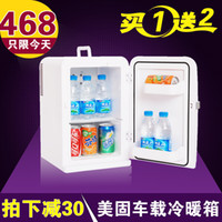 Best F15 car refrigerator mini heating box hot and cold boxes car small refrigerator car insulin dual box