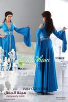 Reference Images Court Train A-Line 2014 Arabic Kaftan Vestidos de fiesta formales Cap Sleeve High Collar Long Sleeves Womens Long Party Dresses Abaya Dubai Evening Gowns