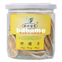 Wholesale 2012 flower tea super lemon slice dried fruit tea c canned AAAAA premium chinese health care tops teas the new products sale