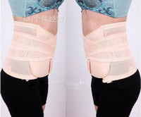 abdominal corset - New Arrive Belly Band Corset belts Support for Maternity Women Stomach Band abdominal binder