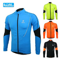 Wholesale Arsuxeo winter warm up Fleeces skins running Fitness Excercise cycling bike bicycle sports running Clothing jacket wear