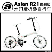 Wholesale Retail High quality speed double disc brake inch folding bicycle