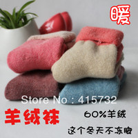 fuzzy socks - Cashmere socks Wool Warm Fuzzy Socks For Women Thermal Thick Winter Socks Loop Pile Double Layer Socks