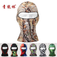 Wholesale cs riding sun visor caps caps face mask headgear headgear outdoor riding BB