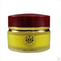 Wholesale Facial skin care Whitening Freckle night cream Inhibit melanin Bleaching G