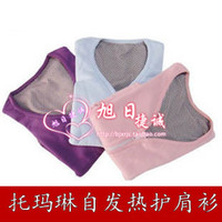 Cheap 2pcs Tourmaline self-heating shoulder pad shirt self heating vest magnetic therapy kaross small