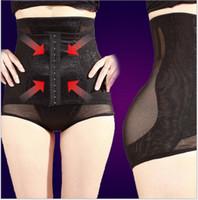L XL XXL  best tummy control underwear - Best Sell Sexy Lace Slimming Tummy Pregnancy Support PostpartumWomen s High Waist Control Cincher Underwear Panty Shaper Beige