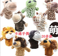 big wholesale - Baby Kids Animals Stuffed Plush Toys Good Quality Size CM Big Children Puppet Toddler Finger Toys Random Style Mix QZ509