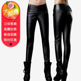 Wholesale Fashion New PU Pants Women Slim Trousers Solid Color Cashmere Thermal Chic Women Pencil Pants Trousers D127