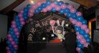balloon arch - 6 qiqiu balloon arch decoration birthday balloon married wedding balloon arch