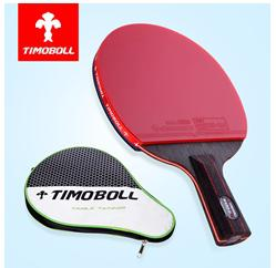 Wholesale free shiping TIMO BOLL TABLE TENNIS RACKET star Ping Pong rackets PADDLE Pimples In pen holding style handshake grip