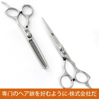 Wholesale Hair salon scissors tools Stainless steel cm comfortable handle stylest via CPAM