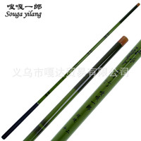 Wholesale Fishing Pole M Festival Bamboo type Carbon Sea Fishing rod fishing tackle Accessories