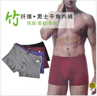 Wholesale Hot Bamboo Fiber Superior quality Soft Touching Mens Boxers Men Underwear Boxer Shorts