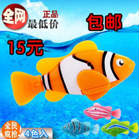 Wholesale Piece New Novelty Electronic Robo Fish Water Activated Magical Turbot Fish Christmas Magic Toys