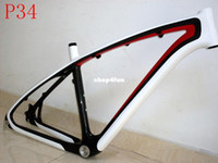 Wholesale MTB Carbon Bike Frames Special Mountain Bike Frame ER quot quot Track Bike Frame
