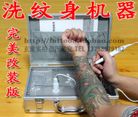 Wholesale Tattoo machine Portable instantly sweep spot spot scanning machine in addition to mole beauty equipment tattoo removal