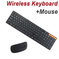 Wholesale 2 G Multimedia Optical Wireless Keyboard and Mouse USB Receiver Kit For PC Black