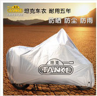 Wholesale motorcycle cover eric