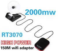 USB antenna key - High Power Mbps WIFI Decoder Keys Unlocker Decryption Beini Hack Wireless USB Adapter DBi Antenna N RT3070