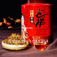 Wholesale premiumYunnan Fengqing Dianhong Tea g tin grade spring loaded imperial gold special offer gift f