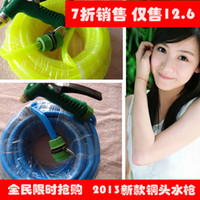 Car Washer Car Washer Army Green, Sky Blue, Chocolate, orange, Car car wash water gun household high pressure 15 meters 20 meters 25 meters vehienlar copper car wash device car water pipe