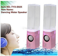 2 Universal For Laptop cellphone mp3 mp4  Dancing Water Speaker MOQ 50 Music Audio 3.5MM Player for Iphone 4 5 USB LED Light 2 in 1 USB mini Colorful Water-drop Show for Laptop phone