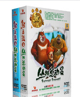 Wholesale Children Movies Carton anime quot Boonie Bears Forest Frenzy quot dvd movies Frozen Rio dvd tv series movies fitness workout dvd DHL ship US UK
