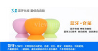 Wholesale Colorful Mushroom Mini Portable Suction Cup Speaker Rechargeable Bluetooth Speaker