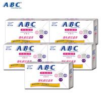 Wholesale Abc hygiene wet wipe combination female jieyin wet wipe nursing
